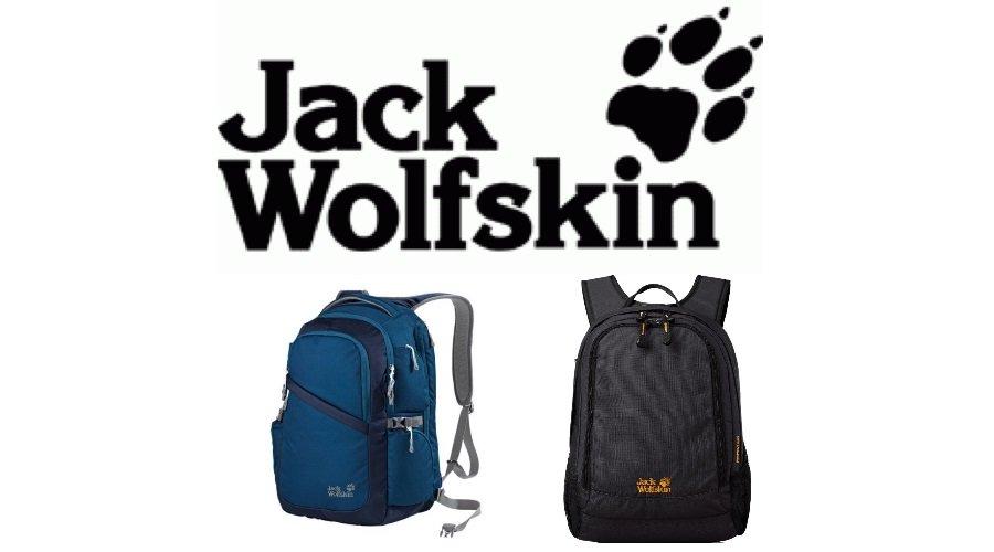 Jack Wolfskin Rucksack ++ Vergleiche ++ TOP Produkte