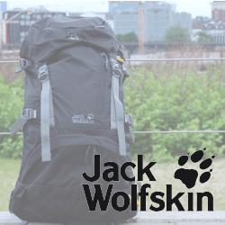 Rucksack Marke Jack-Wolfskin