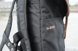 Fjällräven No 21 Material G-1000
